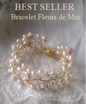 Bracelet manchette Fleurs de Mai